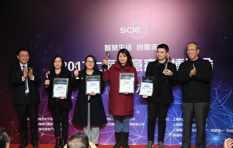 网班教育荣获2017上海创博会金奖