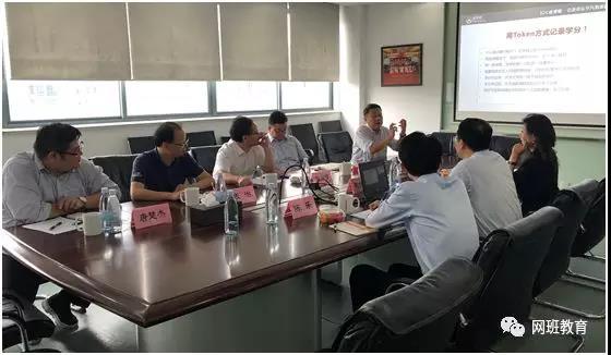上海市教委领导考察网班教育链平台,探讨学分银行应用