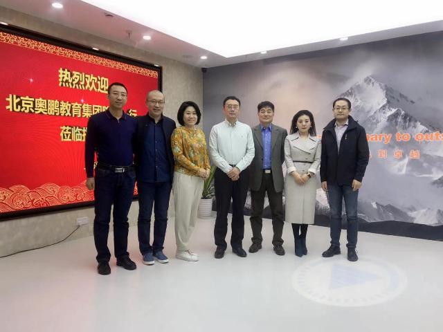 北京奥鹏教育集团莅临网班教育参观交流